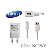 caricabatterie Samsung bulk