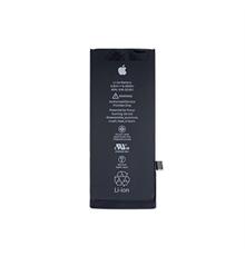 Batteria iPhone 8